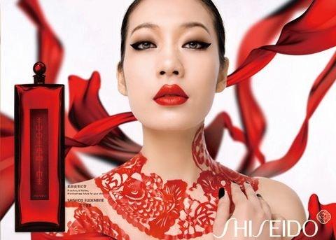 Shiseido Eudermine Poster