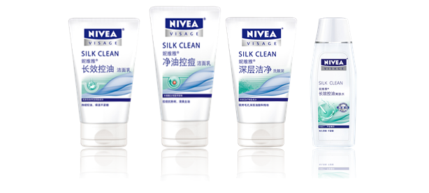 Nivea Visage Essentials Silk Clean