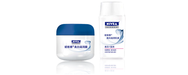 Nivea Visage Essentials Whitening China