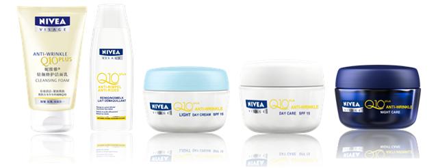 Nivea Visage Q10 Cleansing & Skincare